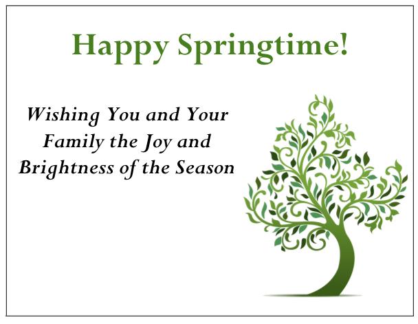 gThankYou! - Springtime Tree
