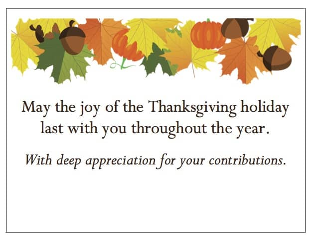 acornsandleaves-2016 gthankyou thanksgiving thank you cards for employees