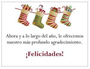 Say your gratitude in Spanish with new Holiday Enclosure Cards for your gThankYou! Turkey Gift Certificate Gift!